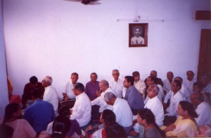Chanting Hari Om in Surat